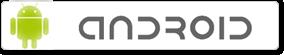 アンドロイドアプリ-ダウンロード